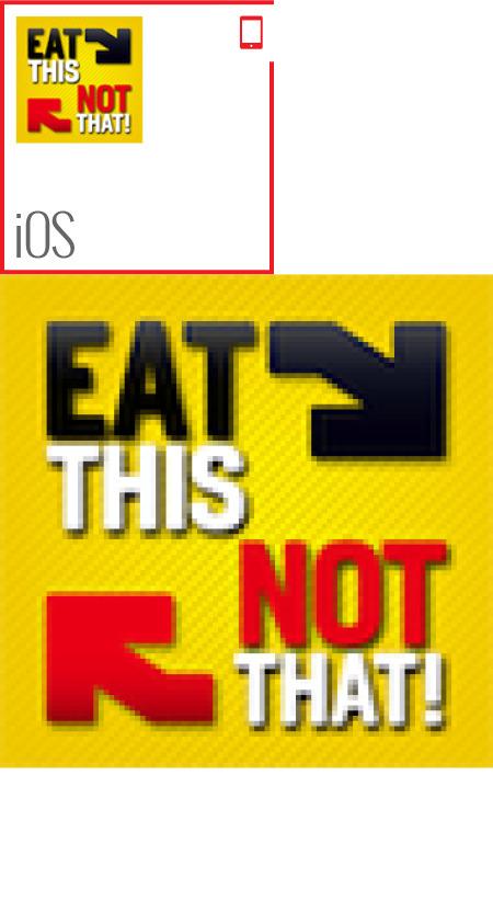 shop-product-iOS-etnt-restaurant